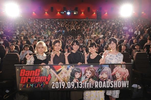 劇場版「BanG Dream! FILM LIVE」プレミア先行上映イベント開催 (C)BanG Dream! Project (C)BanG Dream! FILM LIVE Project