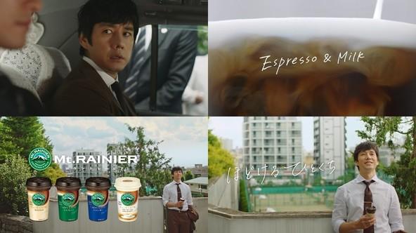 「マウントレーニア」 新CM 『ジャーナリスト』篇 7月8日(月)より全国にて放映開始! (1)