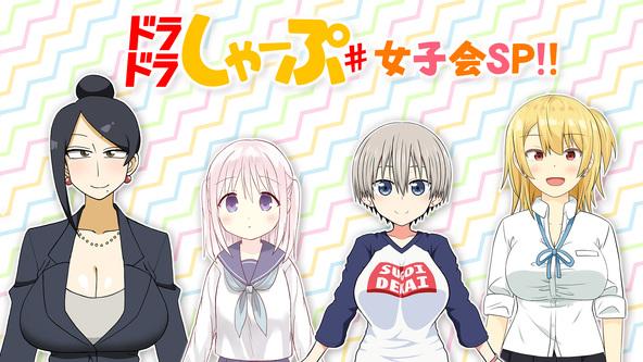 Webコミックチャンネル「ドラドラしゃーぷ#」Live2Dのキャラクターが女子会を開催!