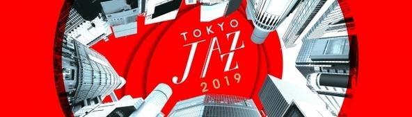 『第18回 東京JAZZ』