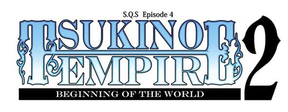 2.5次元ダンスライブ『S.Q.S(スケアステージ)』Episode4のセットリスト&追加ゲストが決定 (C) TSUKIPRO TE2