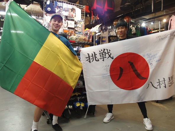 【NBAサマーリーグ実践デビュー】八村塁選手へ日本から熱い想いを届けよう! (1)