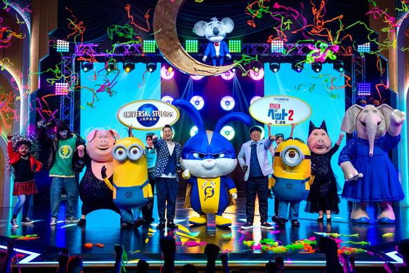 バナナマン日村「マジでやり過ぎ!」『ペット2』公開記念イベントでミニオン、SINGのメンバーらと大興奮ずぶ濡れ体験!