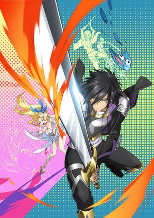 TVアニメ『慎重勇者』 (c)©土日月・とよた瑣織/KADOKAWA/慎重勇者製作委員会