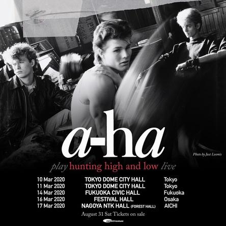 A-HA 『ハンティング・ハイ・アンド・ロウ』の再現ライブを中心に構成される10年ぶりの単独来日公演が決定