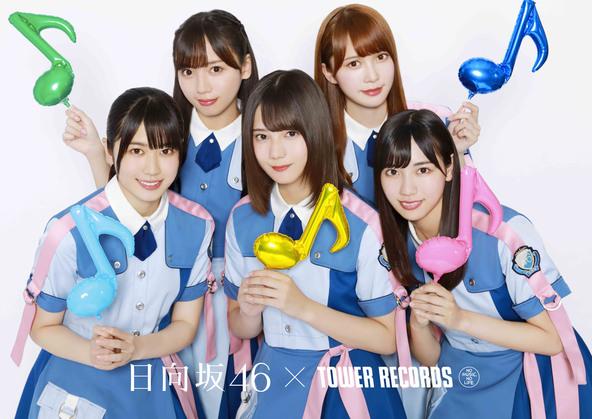 タワレコ全店で「日向坂46キャンペーン」開催。メンバーのコメント入り店内BGMを期間限定で放送。 (1)