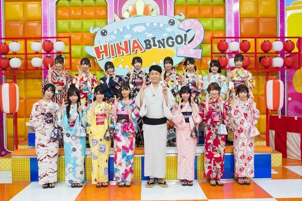 「全力! 日向坂46バラエティー HINABINGO!2」番組収録の様子