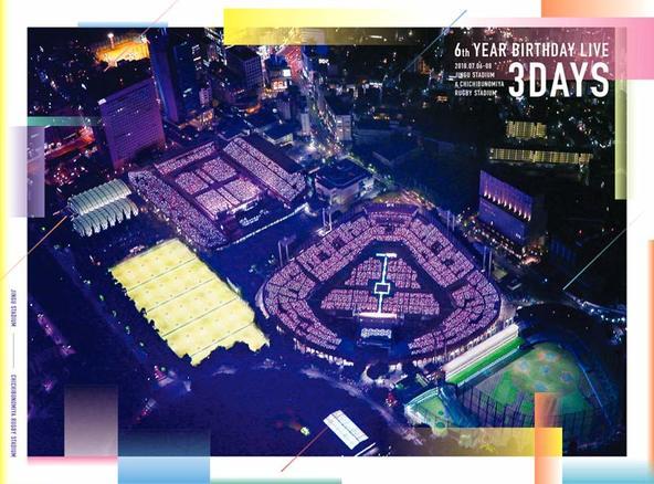 乃木坂46「6th YEAR BIRTHDAY LIVE 2018.07.06-08 JINGU STADIUM&CHICHIBUNOMIYA RUGBY STADIUM」完全生産限定豪華盤ジャケ写