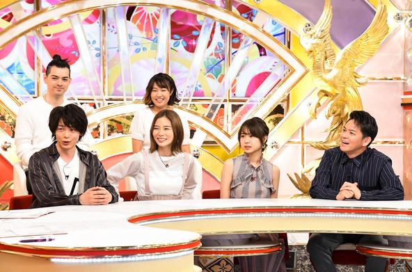 『メイドインジャパン!』中村倫也、朝日奈央、籠谷さくら、岡田圭右(ますだおかだ)、他 (c)TBS