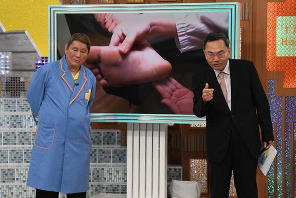 『名医とつながる!たけしの家庭の医学』ビートたけし、竹村洋典先生 (c)ABC