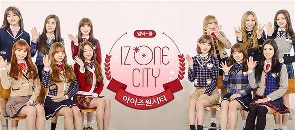 今もっともキラキラ輝くガールズグループIZ*ONE の冠バラエティ!「 IZ*ONE City 」DATV で 8月 日本初放送 (1)