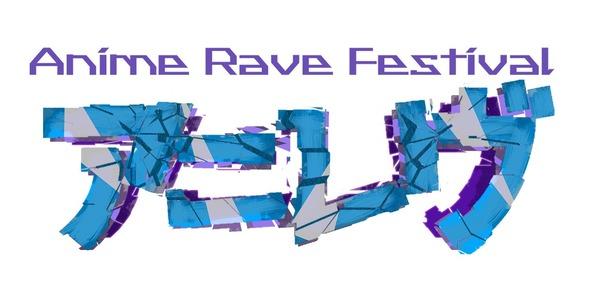 『Anime Rave Festival (アニレヴ) VOL.5』ロゴ