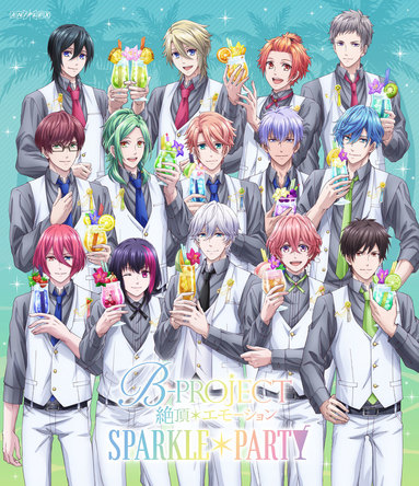 「B-PROJECT~絶頂*エモーション~」スペシャルライブイベント「SPARKLE*PARTY」Blu-ray&DVD発売決定!! (1)  (C)MAGES./Team B-PRO2