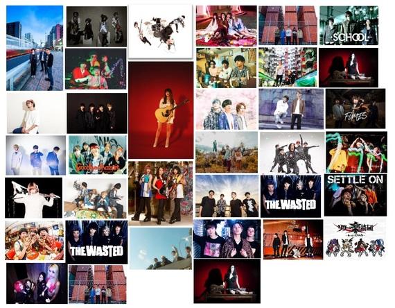 名古屋の新サーキットフェス『OneBigPlate NAGOYA』第2弾出演者eastern youth、Buffalo Daughterら40組追加発表!