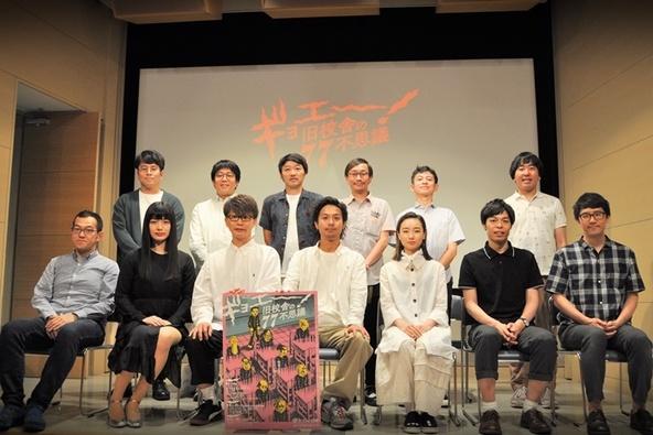 ヨーロッパ企画第39回公演『ギョエー! 旧校舎の77不思議』記者会見登壇者たち。 (c)[撮影]吉永美和子(人物すべて)