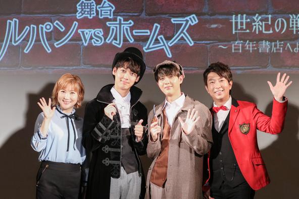 舞台『百年書店へようこそ「ルパンvsホームズ -世紀の戦い-」』ヨンミン(元BOYFRIEND)、インジュン、有村昆、Yumiが意気込みを語る