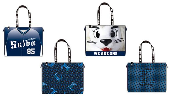 9月14日(土)の試合で配布される「観戦まるごと3WAYバッグ」 。デザインは全4種類(※画像はイメージ)