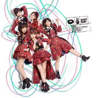 6月度有料音楽配信認定~AKB48の「365日の紙飛行機」がトリプル・プラチナ認定 (1)
