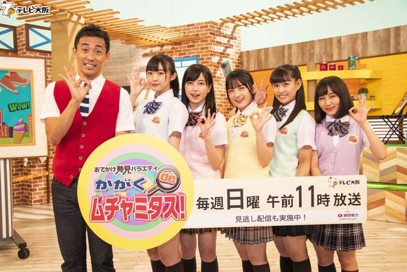 祝・世界文化遺産登録!石田 靖とたこやきレインボーの5人が「百舌鳥・古市古墳群」へおでかけ!大阪初の世界遺産を盛り上げる! (1)