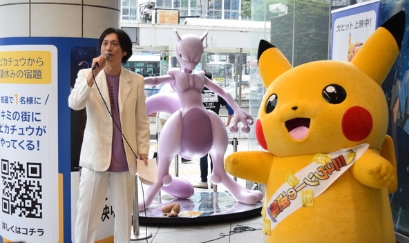 """【イベントレポート】最新作『ミュウツーの逆襲 EVOLUTION』大ヒット記念 ピカチュウがSHIBUYA TSUTAYAで「""""ピ""""カード」を発行!? (1)  (C) Nintendo・Creatures・GAME FREAK・TV Tokyo・ShoPro・JR Kikaku (C) Pokemon (C) 2019 ピカチュウプロジェクト"""