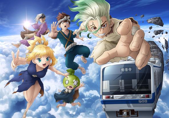TVアニメ『Dr.STONE』伊豆箱根鉄道とのコラボ決定!ラッピング電車の運行やARスタンプラリーを実施