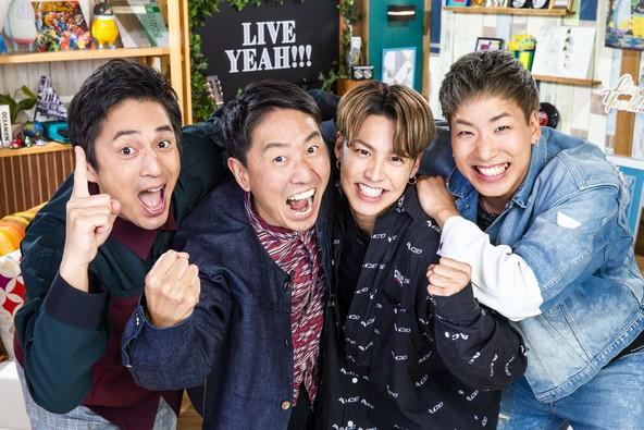 陣&RIKU(THE RAMPAGE from EXILE TRIBE)とチュートリアルが司会を務めるライブイベント『LIVE YEAH!!! vol.1』開催決定