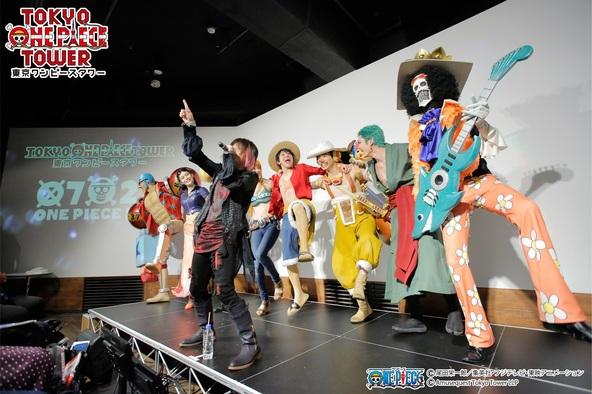 アニメ『ONE PIECE』きただにひろしが新主題歌「OVER THE TOP」を国内初歌唱!さらにフリーライブツアー開催決定!東京ワンピースタワー「ワンピースの日」スペシャルイベントレポート (1)