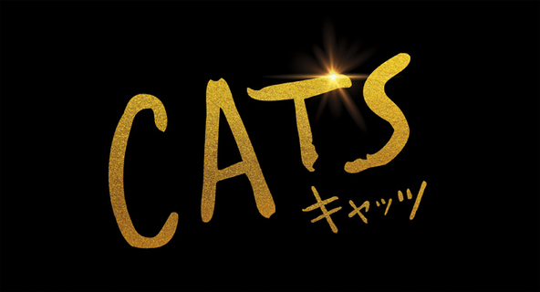 ミュージカル映画『キャッツ(原題:CATS)』、感涙必至の第一弾予告映像が解禁 (c)2019 Universal Pictures. All Rights Reserved.