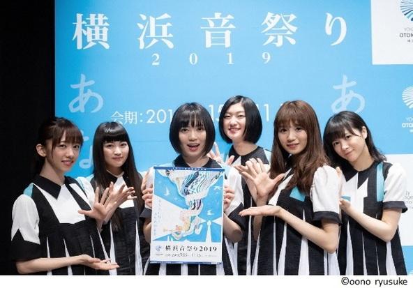 私立恵比寿中学の出演詳細が決定! 横浜音祭り2019「街に広がる音プロジェクト」9月22日(日)13:00~ (1)