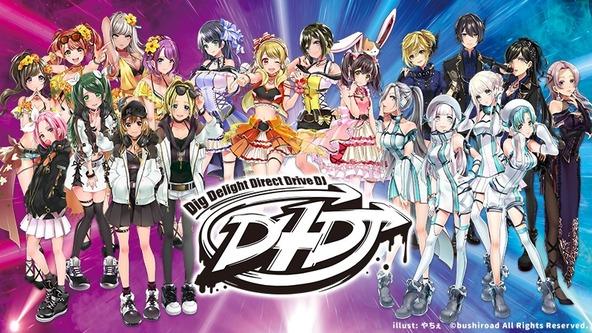 DJをテーマにしたブシロード新プロジェクト「D4DJ」の1st LIVEを開催!20名のキャラクターとそのキャストなど新情報も多数公開