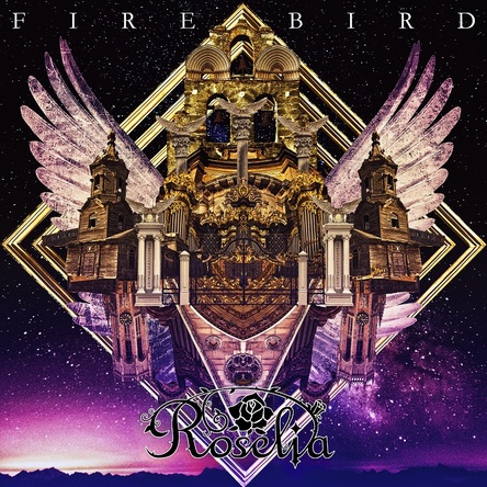 Roselia 9th Single「FIRE BIRD」本日発売! (1)  (C)BanG Dream! Project (C)Craft Egg Inc. (C)bushiroad All Rights Reserved.