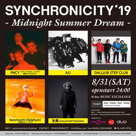 SYNCHRONICITY'19 - Midnight Summer Dream -