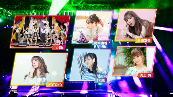 「超アニソンライブ2019」i☆Ris、尾崎由香、黒崎真音、 KOTOKO、TRUE、渕上舞が出演決定!