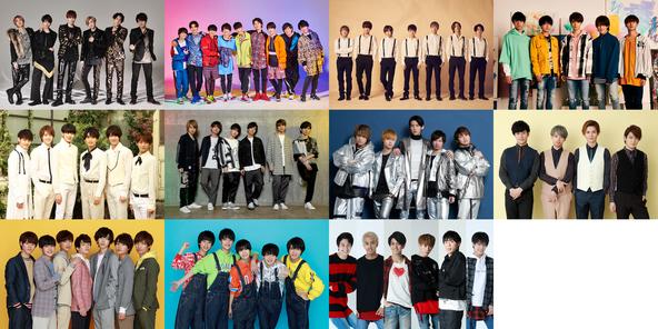 SixTONES, Snow Man, Travis Japan, HiHi Jets, 美 少年, 7 MEN 侍, 宇宙Six, MADE,  なにわ男子, Lil かんさい、Aぇ! group