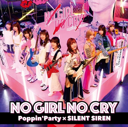 Poppin'Party×SILENT SIREN「NO GIRL NO CRY」本日発売! (1)  (C)BanG Dream! Project  (C)PLATINUM PIXEL
