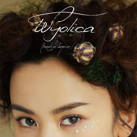 デビュー20周年のワイヨリカ、待望の新曲「Beautiful Surprise」と「OneRoom」がダブルサイダー7インチ・シングル&配信シングルとして本日リリース! (1)