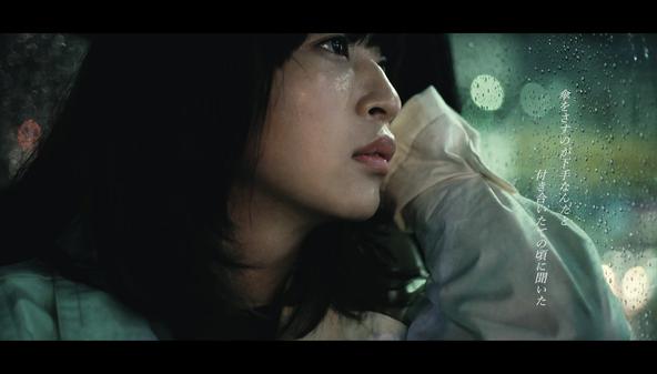ヒグチアイ、デジタルシングル三部作、第二弾「どうかそのまま」MV公開&3rdフルアルバム「一声讃歌」詳細発表