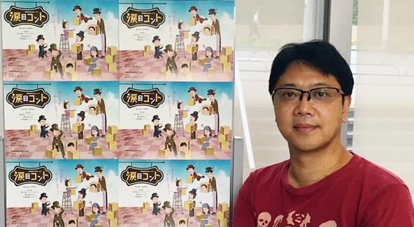 1990年以降、MONOの全作品の作・演出を担当してきた土田英生