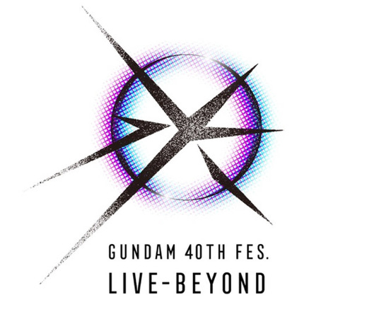 GUNDAM 40th FES.