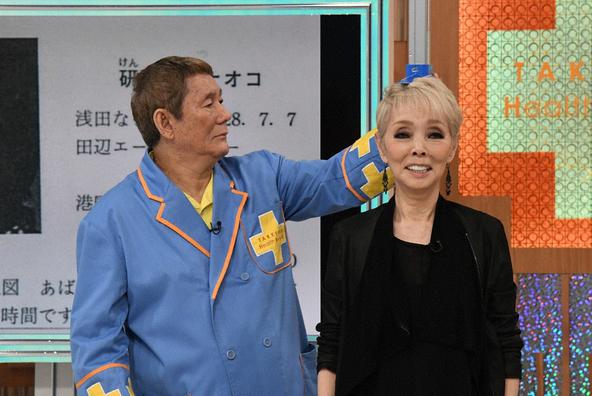 『たけしの家庭の医学』ビートたけし、研ナオコ (c)テレビ朝日