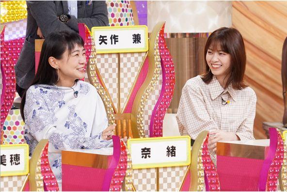 「有吉ゼミ」西野七瀬、奈緒 (c)NTV