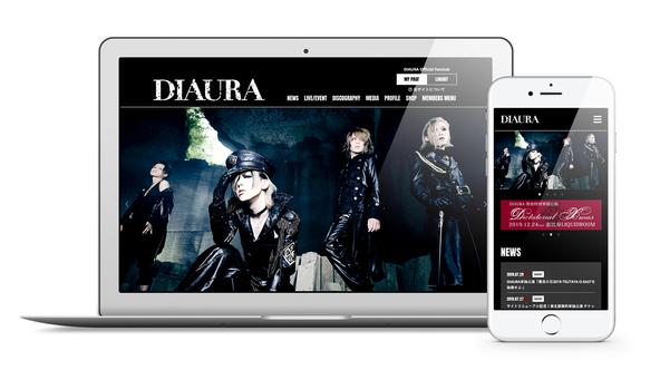 ヴィジュアル系ロックバンド「DIAURA」のオフィシャルサイト&オフィシャルファンクラブが1つになり、リニューアルオープン (1)