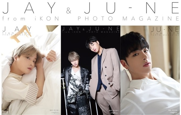 「JAY&JU-NE(from iKON)」初のデジタルフォトマガジンが8月1日(木)に3冊同時発売!期間限定パネル展の開催も決定!! (1)