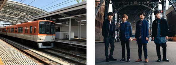 ~夏の高校野球大会期間中、甲子園駅限定~ Official髭男dismの新曲「宿命」(「熱闘甲子園」テーマソング)が列車接近メロディになります (1)