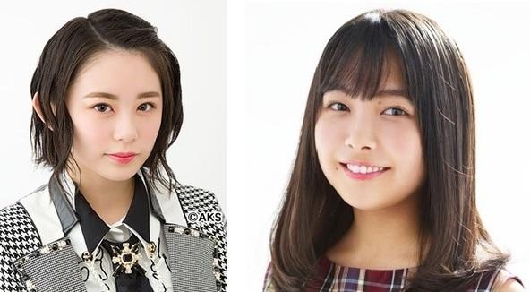 (左から)濱咲友菜(AKB48チーム8) 寺本莉緒