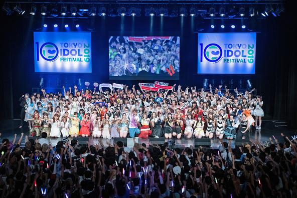 10周年を迎えアニバーサリーイヤーとなる世界最大のアイドルフェス『TOKYO IDOL FESTIVAL 2019』3日間で88,000人が来場し過去最大となりました! (1)