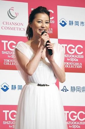 『SDGs推進 TGC しずおか 2020 by TOKYO GIRLS COLLECTION』開催のお知らせ~2020年1月11日(土)於:ツインメッセ静岡(北館大展示場)