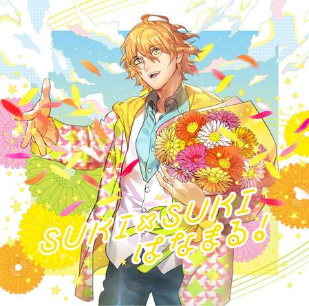 四ノ宮那月ソロアルバム「SUKI ×SUKI はなまる!」発売記念