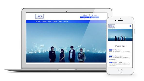 アニソンとJ-POP/J-ROCK、日本と海外の垣根を超え新境地を切り拓くバンド「fhana」公式ファンクラブオープン! (1)