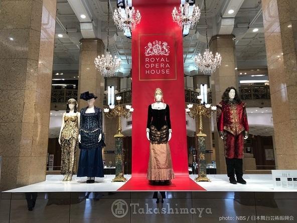 日本橋高島屋S.C.の本館1階正面ホールに、 英国ロイヤル・オペラ『ファウスト』の舞台衣裳を展示